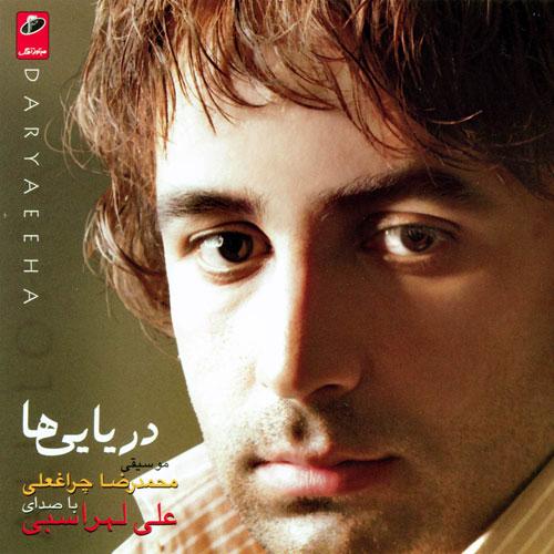 Ali Lohrasbi Daryaeiha