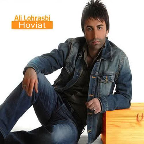 Ali Lohrasbi Hoviat