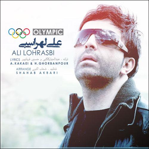 Ali Lohrasbi Olampic 2012 - دانلود آهنگ علی لهراسبی به نام المپیک 2012