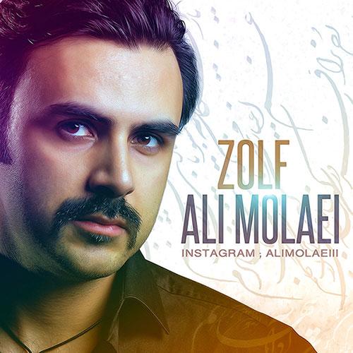 Ali Molaei Zolf