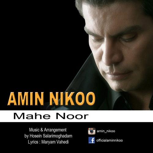 Amin Nikoo Mahe Noor