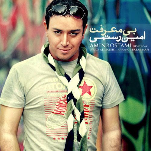Amin Rostami Bi Marefat