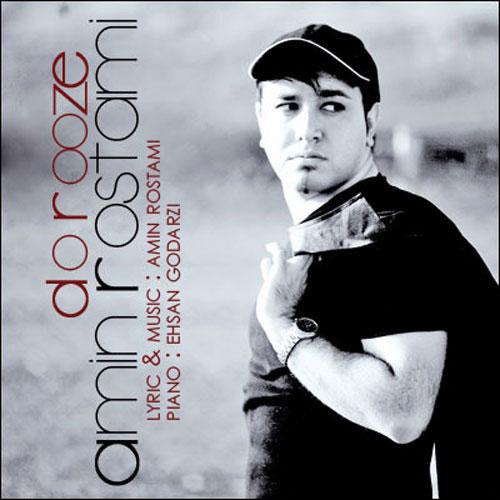 Amin Rostami Do Rooze - دانلود آهنگ امین رستمی به نام دو روزه