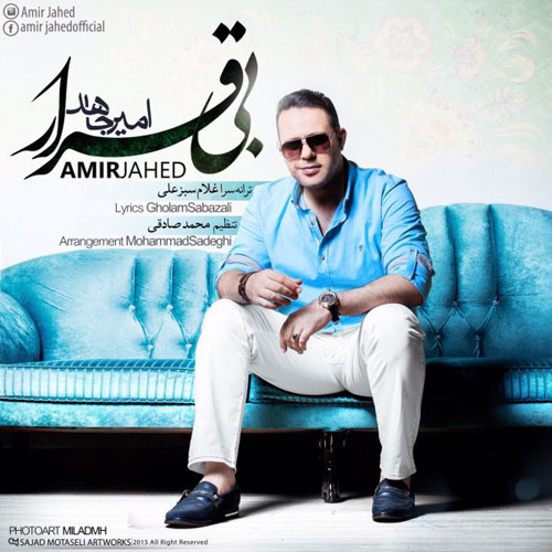 Amir Jahed Bi Gharar - دانلود آهنگ جدید امیر جاهد به نام بی قرار