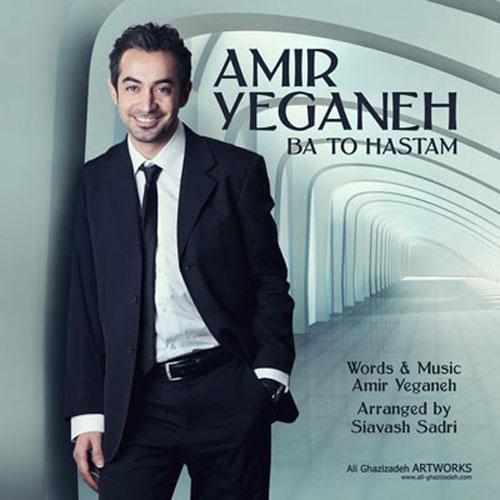 Amir Yeganeh Ba To Hastam