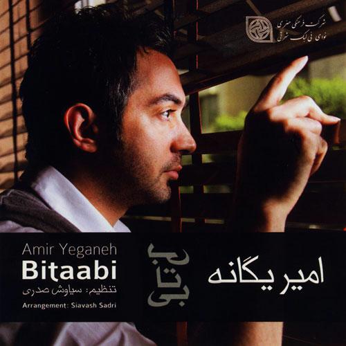 Amir Yeganeh Bitaabi