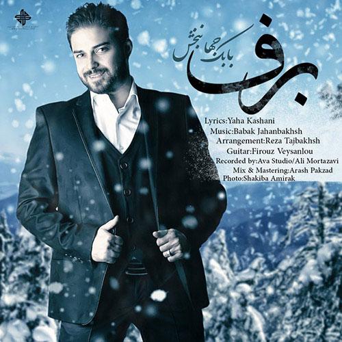 Babak Jahanbakhsh Barf - دانلود آهنگ بابک جهانبخش به نام برف