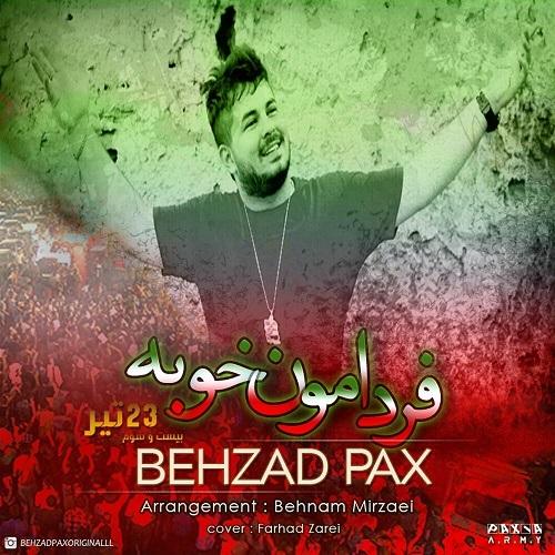 Behzad Pax Fardamoon Khoobe