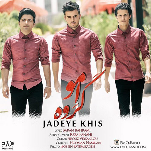 EMO Band Jadeye Khis