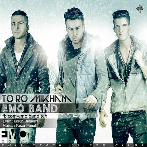 EMO Band To Ro Mikham - دانلود آهنگ گروه امو به نام تو رو می خوام