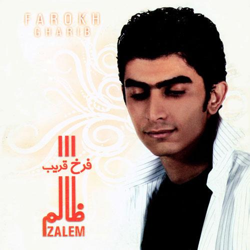 Farrokh Gharib Zalem