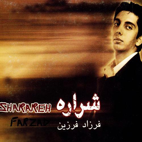 Farzad Farzin Sharareh