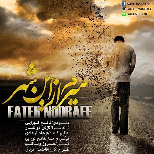 Fateh Nooraee Miram Az In Shahr