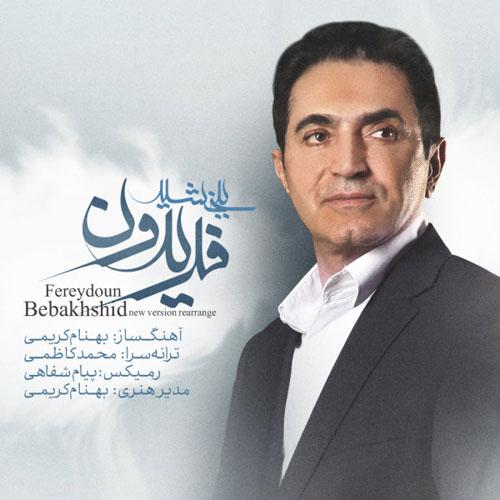 Fereydoun Asraei Bebakhshid Remix