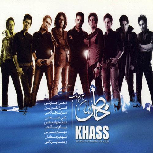 Khass