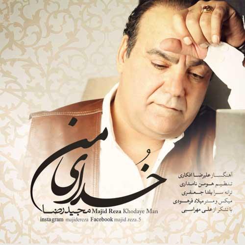 Majid Reza Khodaye Man