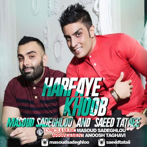 Masoud Sadeghloo Saeed Tataee Harfaye Khoob