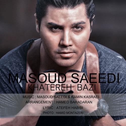 Masoud Saeedi Khatereh Bazi
