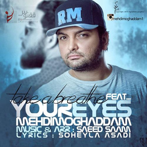Mehdi Moghaddam Cheshmaye To