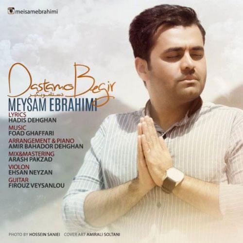 Meysam Ebrahimi Dastamo Begir - دانلود آهنگ جدید میثم ابراهیمی به نام دستامو بگیر