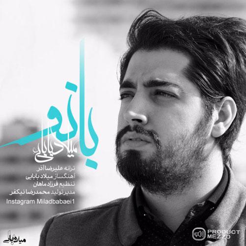 Milad Babaei Banoo