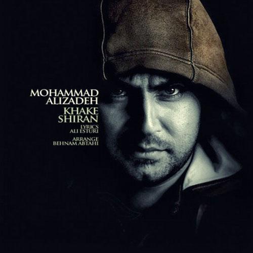 Mohammad Alizadeh Khake Shiran - دانلود آهنگ محمد علیزاده به نام خاک شیران