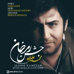 دانلود آهنگ محمد علیزاده به نام جشن رمضان