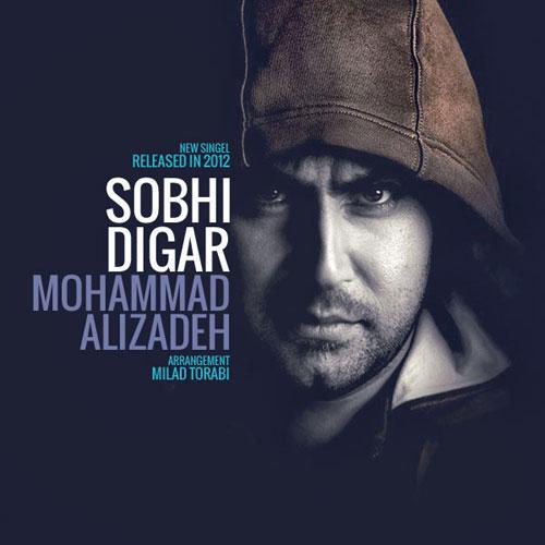 Mohammad Alizadeh Sobhi Digar