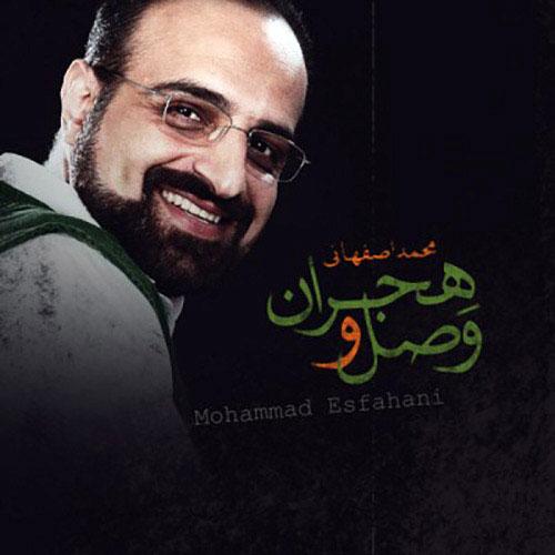 Mohammad Esfahani Vasl O Hejran