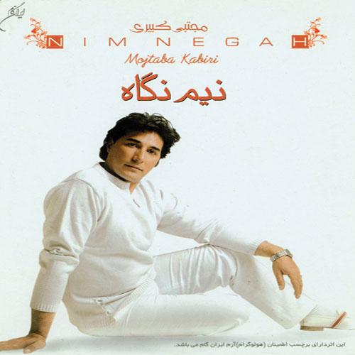 Mojtaba Kabiri Nim Nega