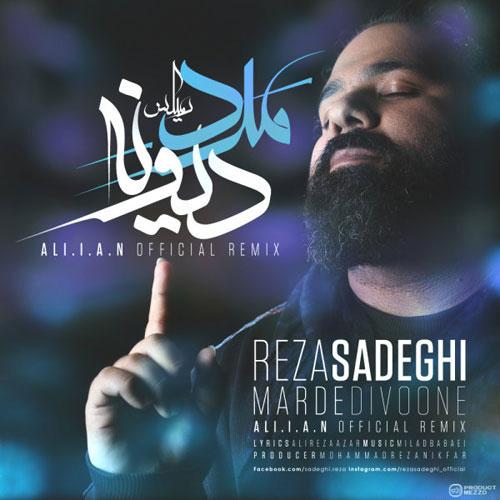 Reza Sadeghi Marde Divooneh Ali I A N Remix