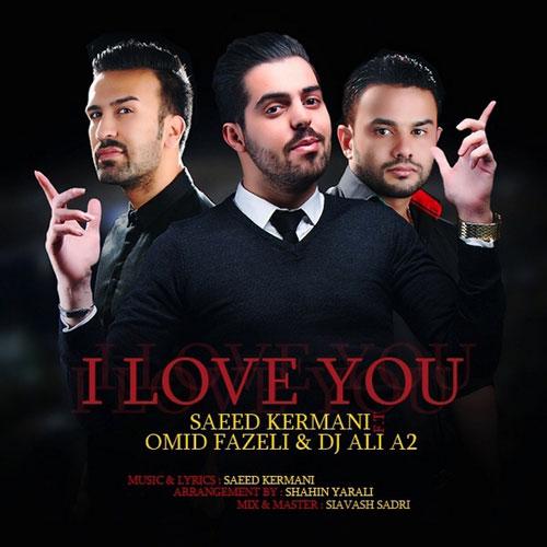 Saeed Kermani Ft Omid Fazeli DJ Ali A Man Asheghetam