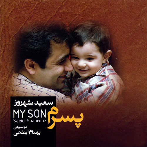 Saeid Shahrouz Pesaram