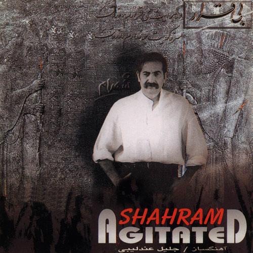 Shahram Nazeri Bigharar