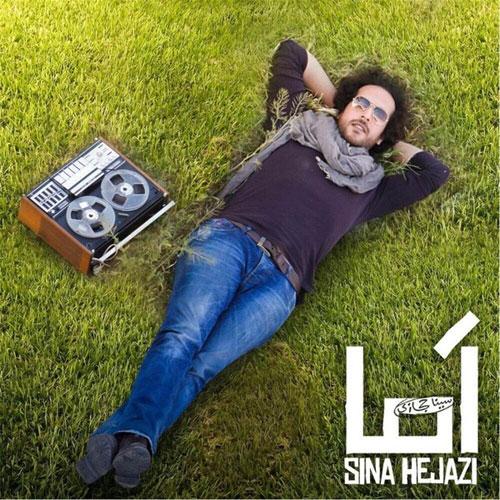 Sina Hejazi Amma