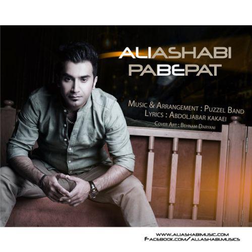 Ali Ashabi Pa Be Pat