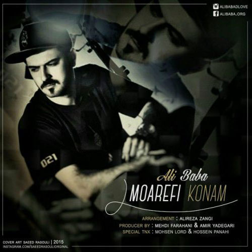 Ali Baba Moarefi Konam