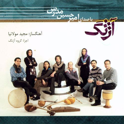 Amir Hossein Modarres Azhang