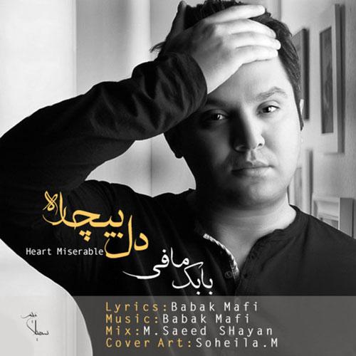 Babak Mafi Dele Bichareh - دانلود آهنگ جدید بابک مافی به نام دل بیچاره