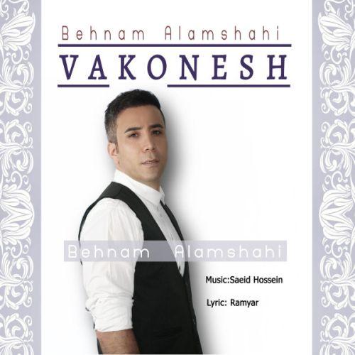 Behnam Alamshahi Vakonesh