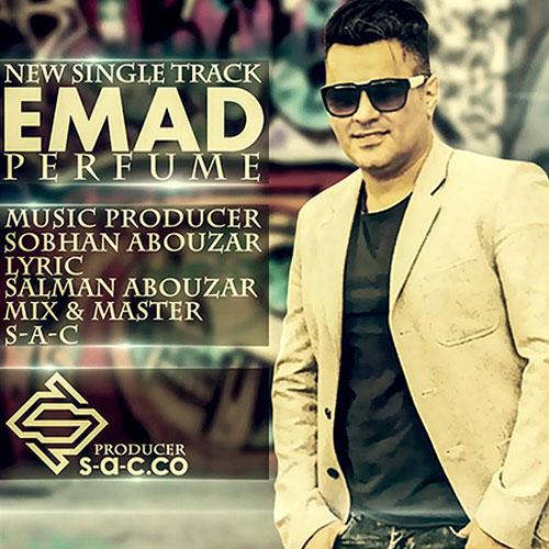 Emad Atr