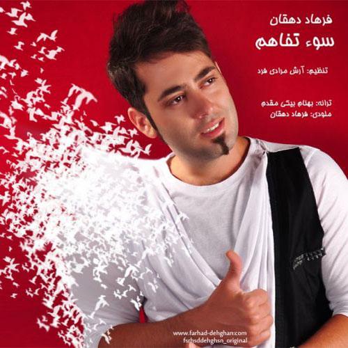 Farhad Dehghan Soe Tafahom