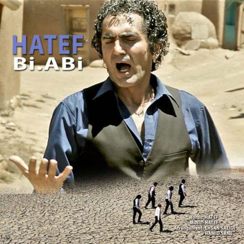 Hatef Bi Abi