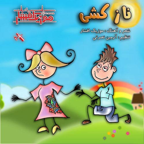 Music Afshar Ft Armin Nosrati Naz Keshi
