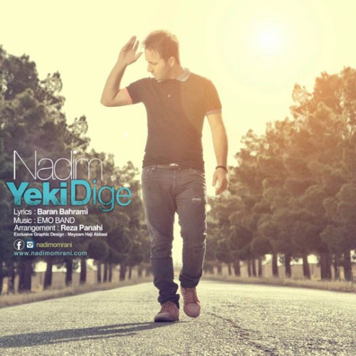 Nadim Yeki Dige - یکی دیگه از ندیم