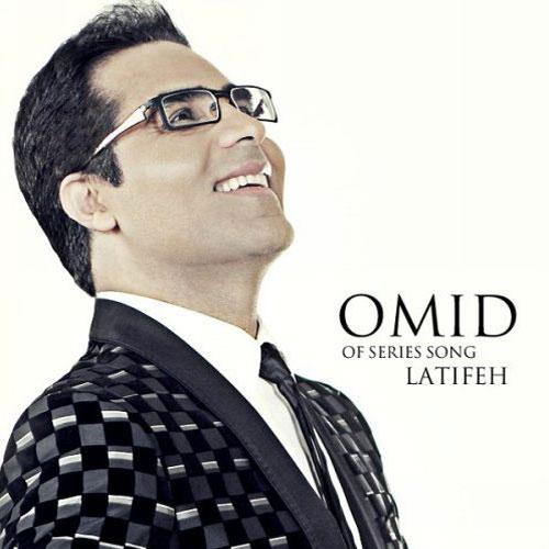 Omid Latifeh