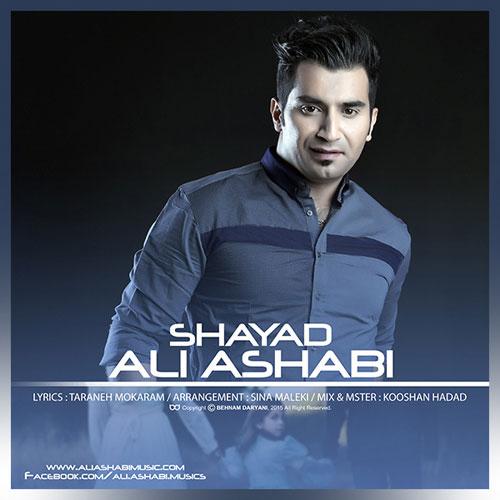 Ali Ashabi Shayad