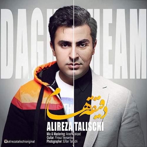 Alireza Talischi Daghigheham