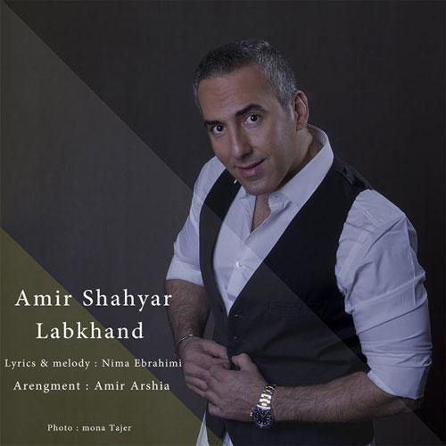 Amir Shahyar Labkhand