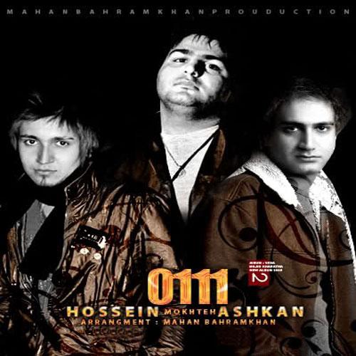 Ashkan Ft Hossein Mokhte Ashkan Cool Band Bargard